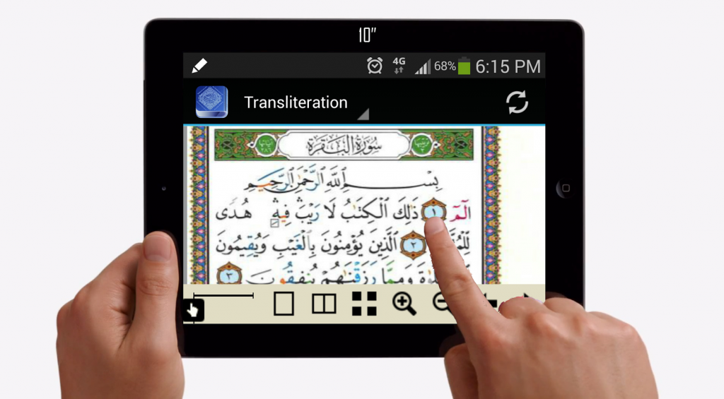 Hukum Membaca Al Quran di Aplikasi HP