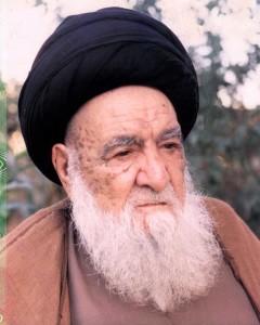 Ayatollah_Khoi-1
