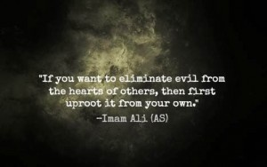 If you want - Hazrat Ali Quotes