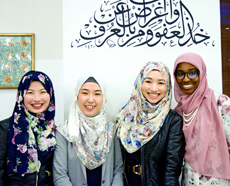 Muslim Japanese Femeie Intalnire