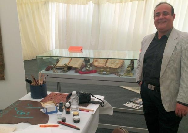 Islamic art on display in the UK