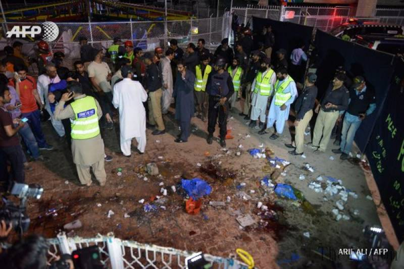 Pakistan terror attack