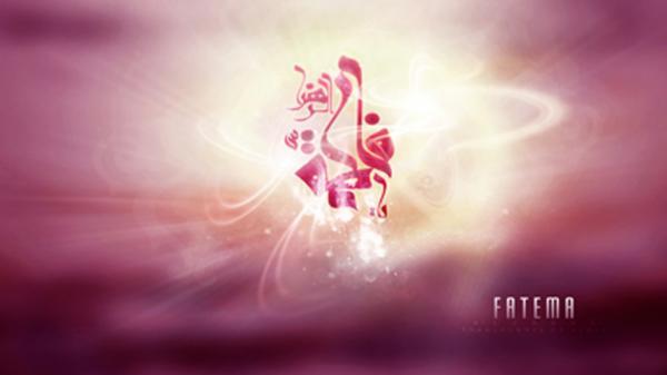 Lady Fatimah
