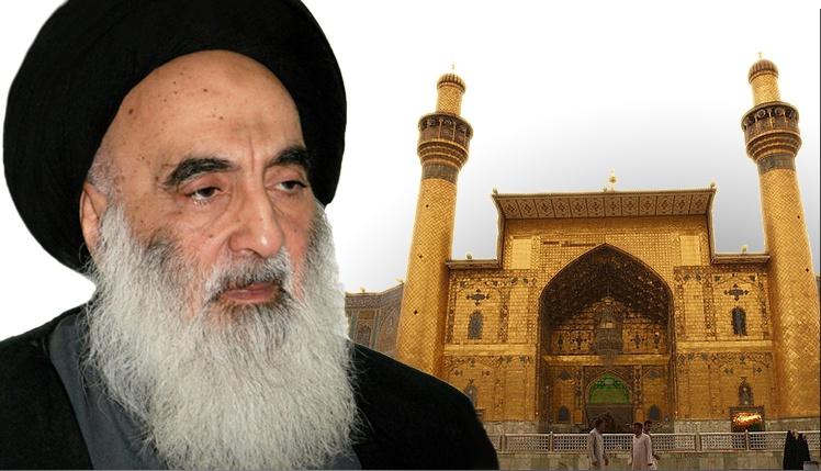 Ayatollah Ali Sistani