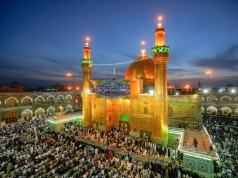 Imam Ali shrine in Iraq