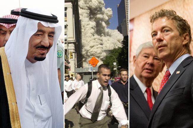 9/11 law