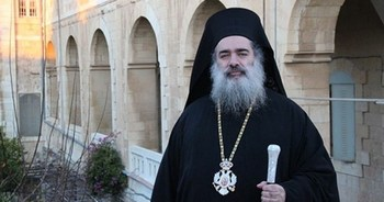 Archbishop Atallah
