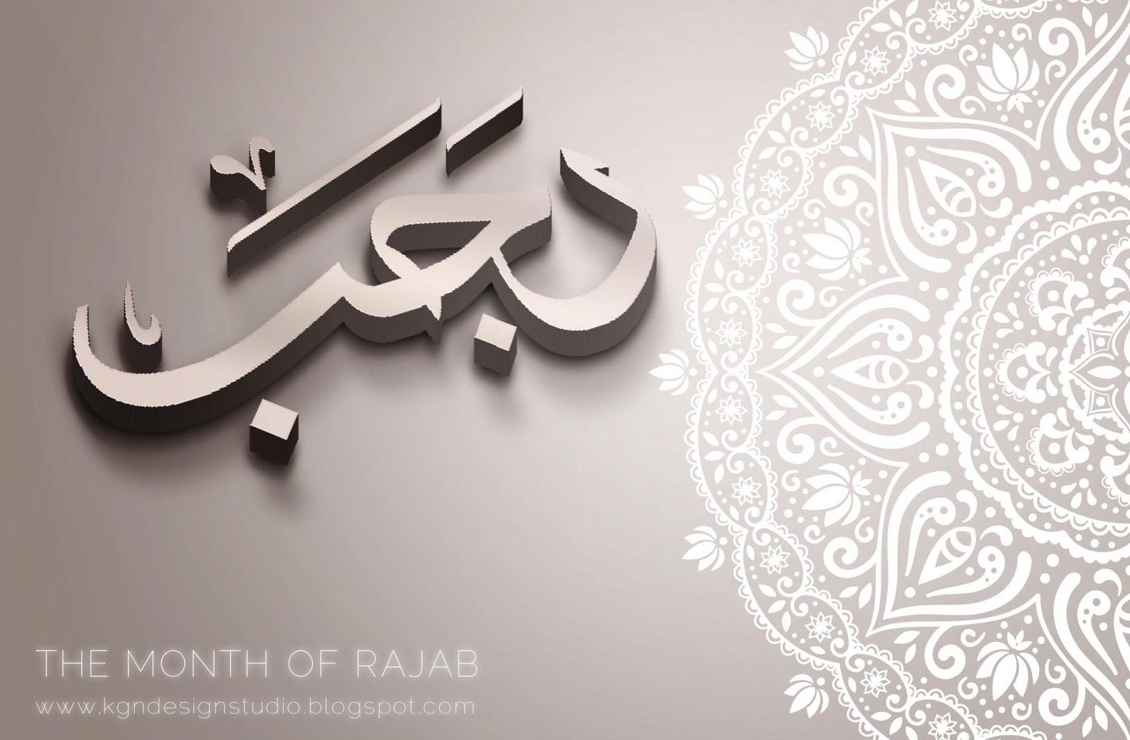 Popular Rajab Eid Al-Fitr Greeting - rajab-00  Picture_68569 .jpg