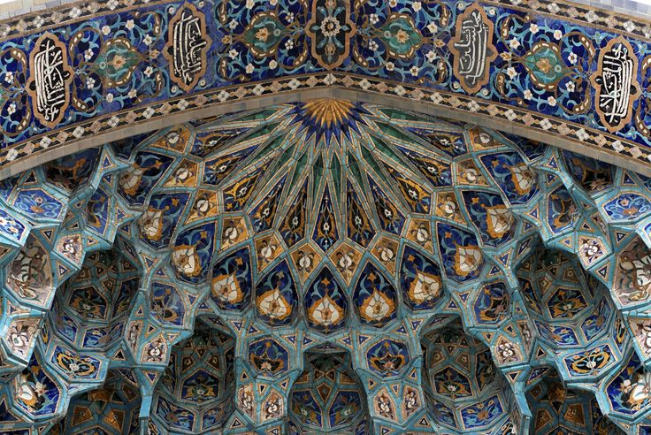 the origin and early development of islamic architecture