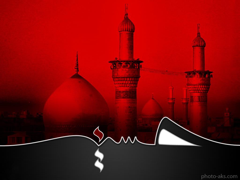 Muharram Background