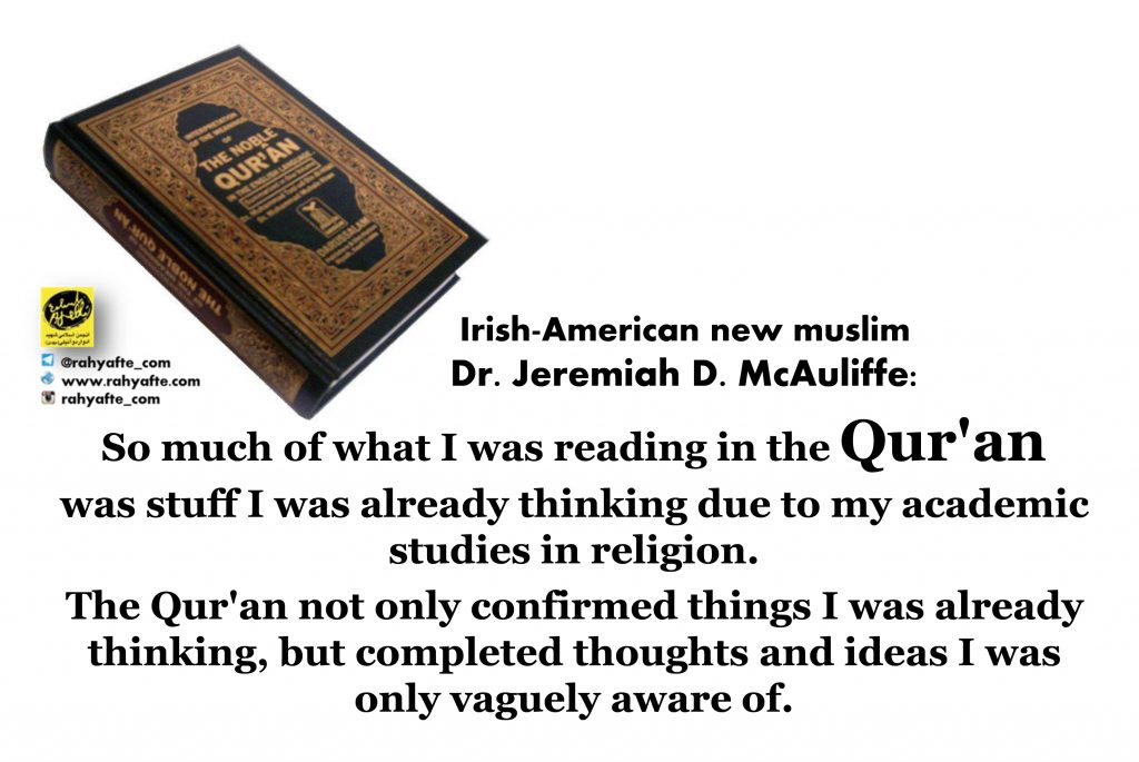 From Christianity to Islam The story of the conversion of Dr