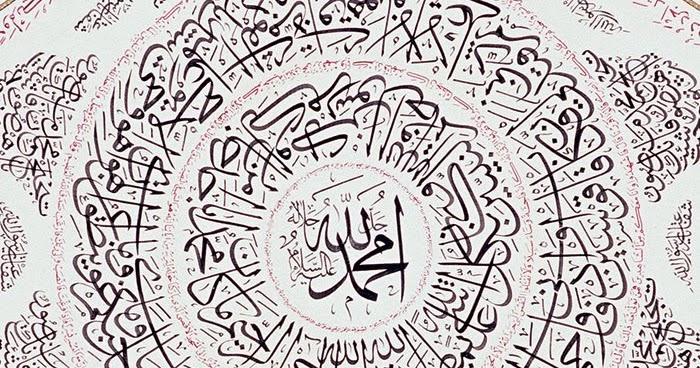 "Why do Shi'a say ""Allahumma salli 'ala Muhammad wa Ali Muhammad"" -  International Shia News Agency"