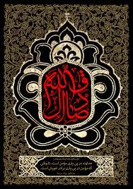 Shia Book Rijal Kashi