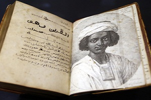 Quran Copy Written by Slave in US on Display in Beirut