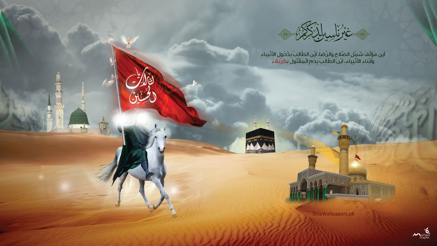 Imam Husayn A S The Heir Of Prophet Abraham International