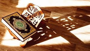 Effect of Holy Quran Voice on Mental Health - International