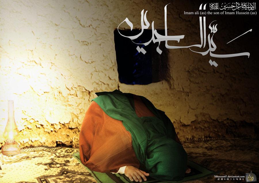 The Fourth Imam, 'Ali Ibn Al Husayn, Zainul Abedeen (as