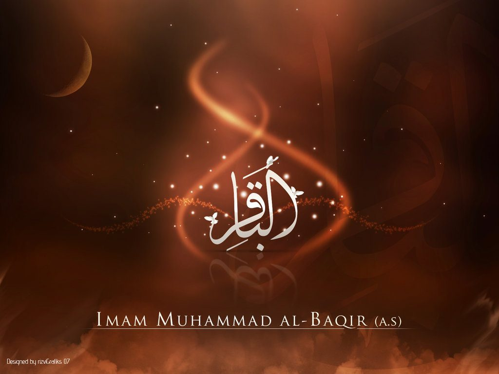 Debate of Imam al-Baqir with Christian scholar