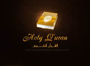 Imam Ali (AS): The holy Quran is undefeatable – International Shia