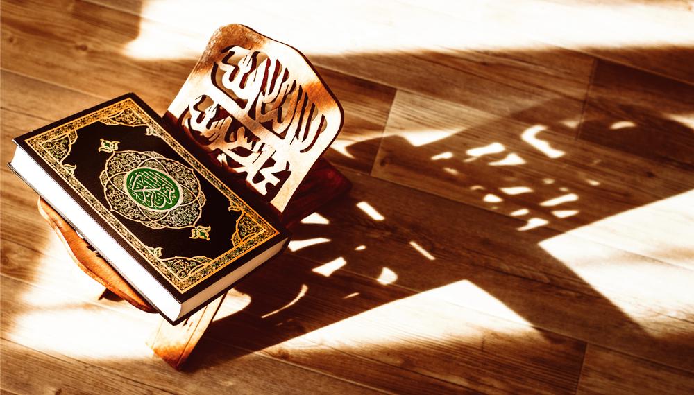 http://en.shafaqna.com/wp-content/uploads/2018/01/Quran-pak.jpg