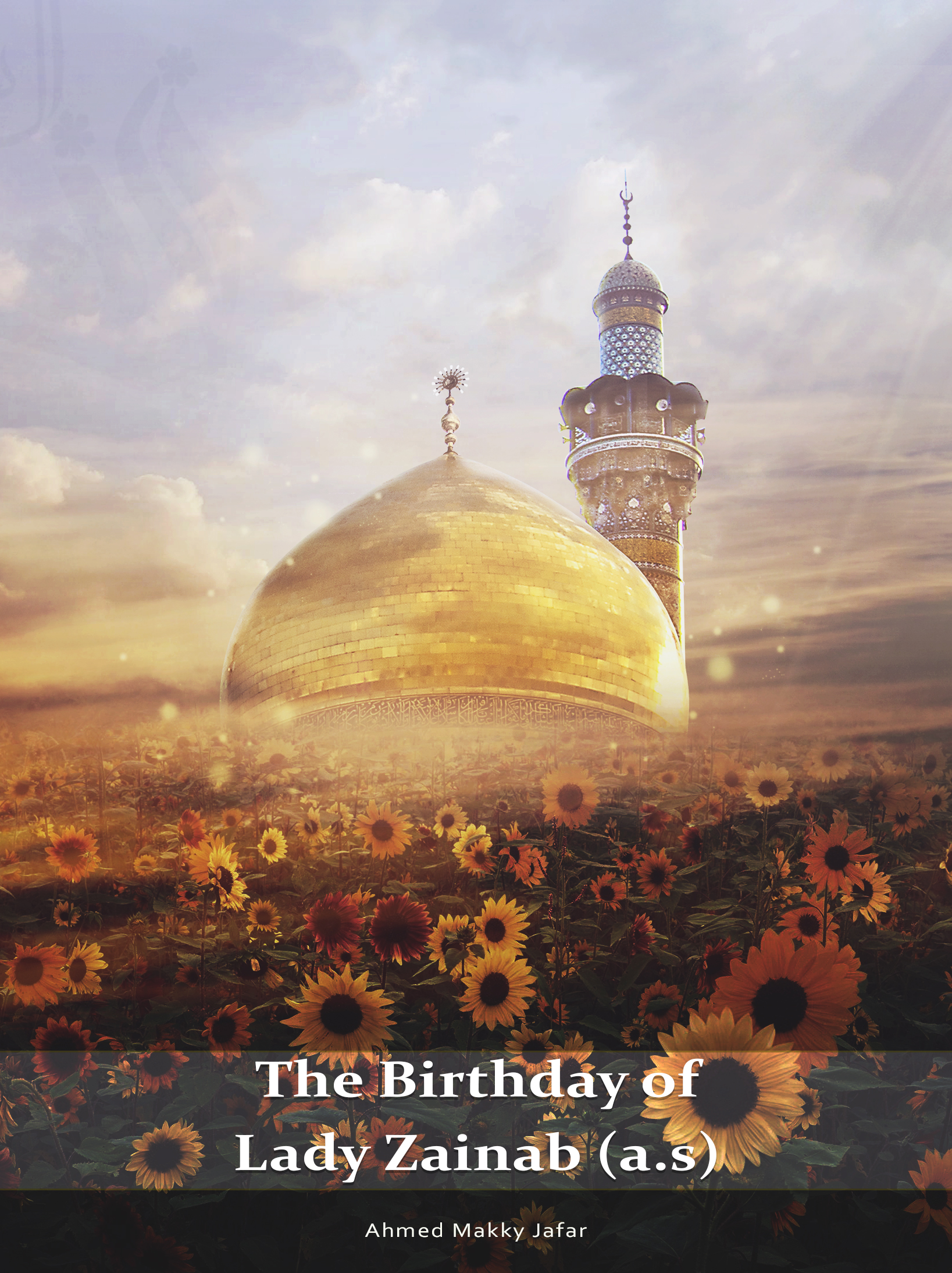 The Life of Lady Zaynab - International Shia News Agency