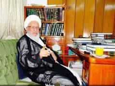 Hawza, Najaf al-Ashraf, Ayatullah Ishaq Fayyad, scholars