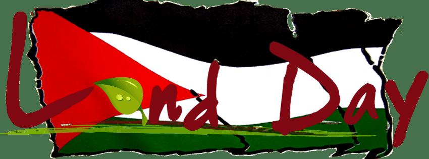 """Résultat de recherche d'images pour """"palastin land day"""""""