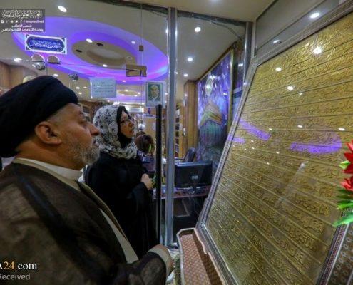 Imam Ali Archives - International Shia News Agency