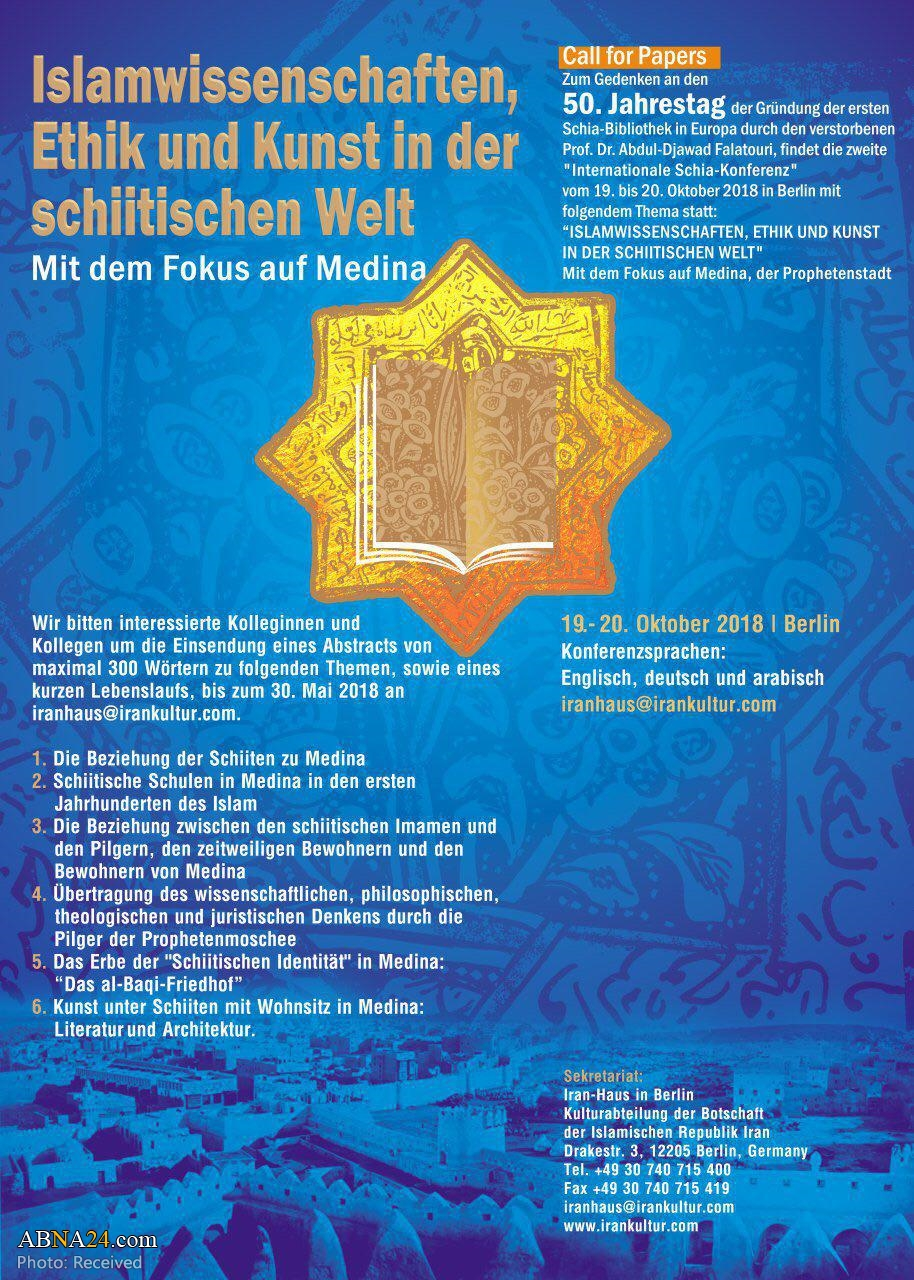 "Conference on ""Science, ethics and art in Shia World with a focus on ..."