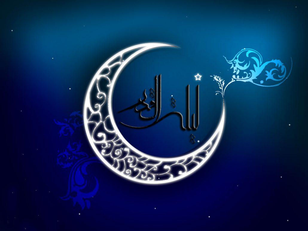 Tasbih - Lailatul Qadr Tasbih With Ginan And Quran Ismaili