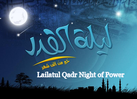 https://en.shafaqna.com/laylatul-qadr-the-night-of-power-4/