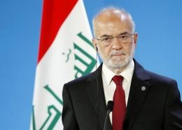 FM: RELIGIOUS AUTHORITY SOLID CASTLE OF IRAQ