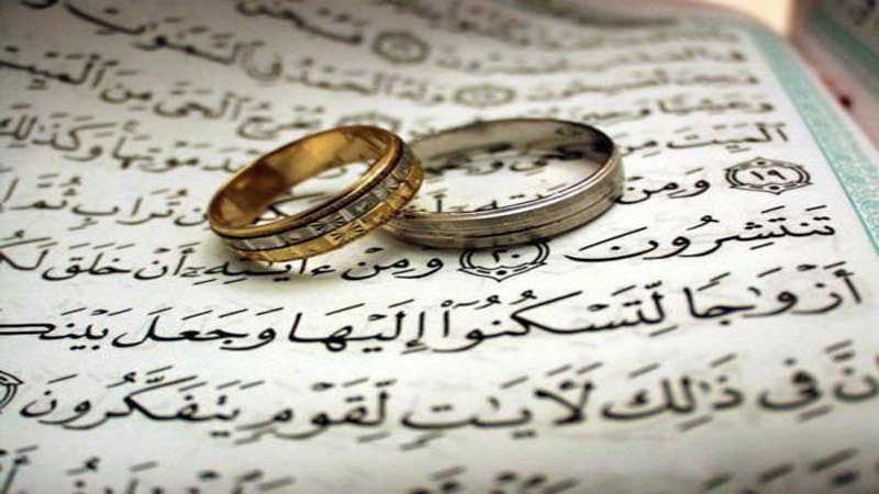 muslim married life