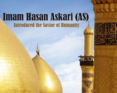 Hasan al-Askari