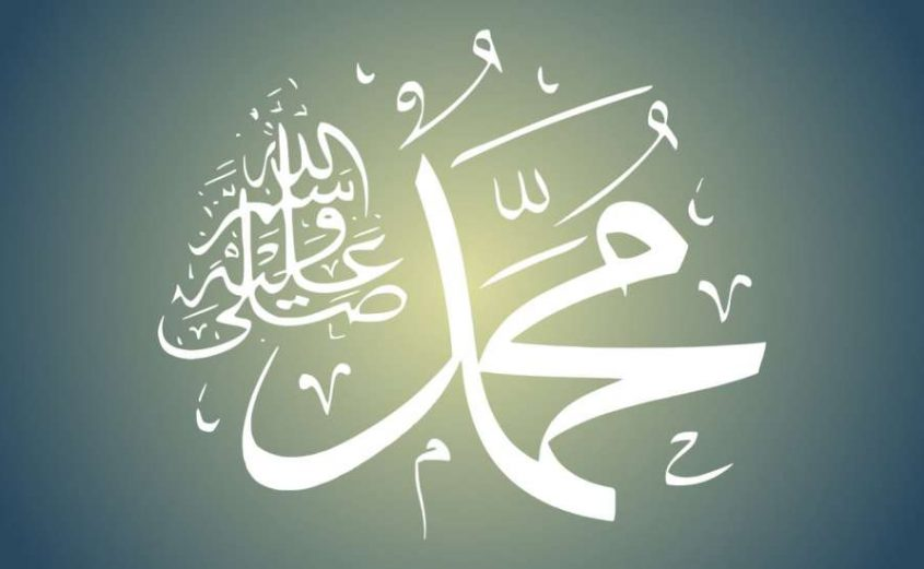 VIDEO: WHAT THE WORLD NEEDS TO KNOW ABOUT PROPHET MUHAMMAD