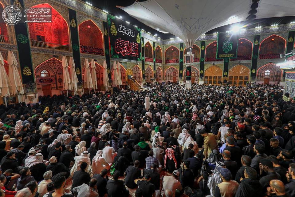 Death Anniversary of Prophet Muhammad in holy shrine of Imam Ali