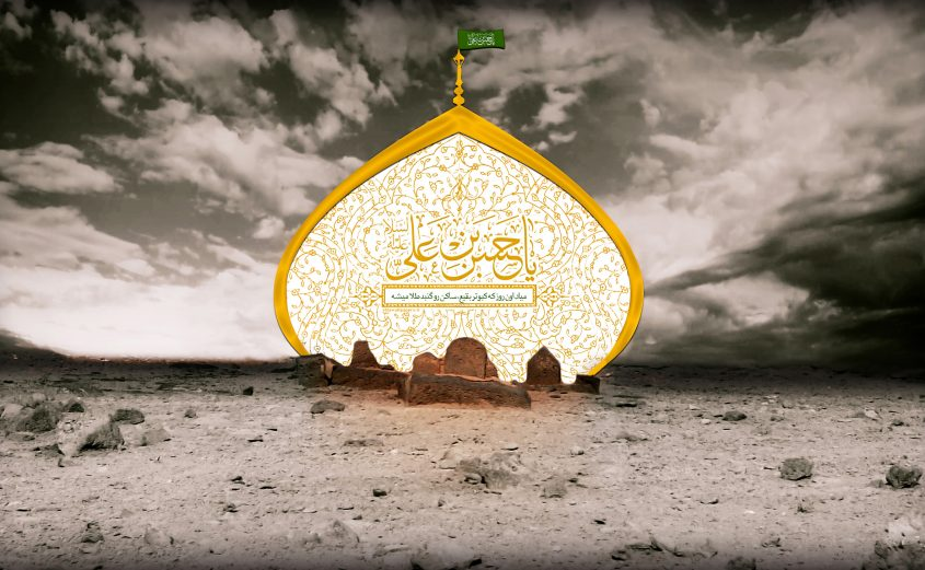 Imam Hasan (A.S.) Whose Obedience Allah made Incumbent on People