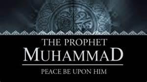 What were the concerns of the Prophet of Islam (PBUH) for Islamic Ummah?