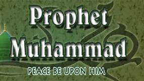 What are the three signs of a prosperous human being according to the Prophet of Islam (PBUH)?