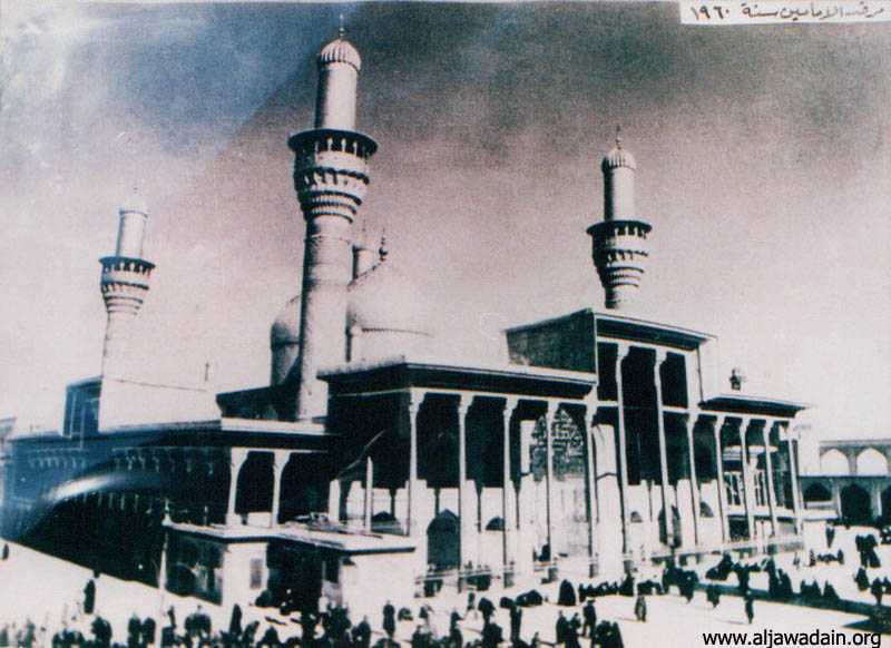 Historical photos of Imam Jawad (A.S.) Holy Shrine in Kazemein