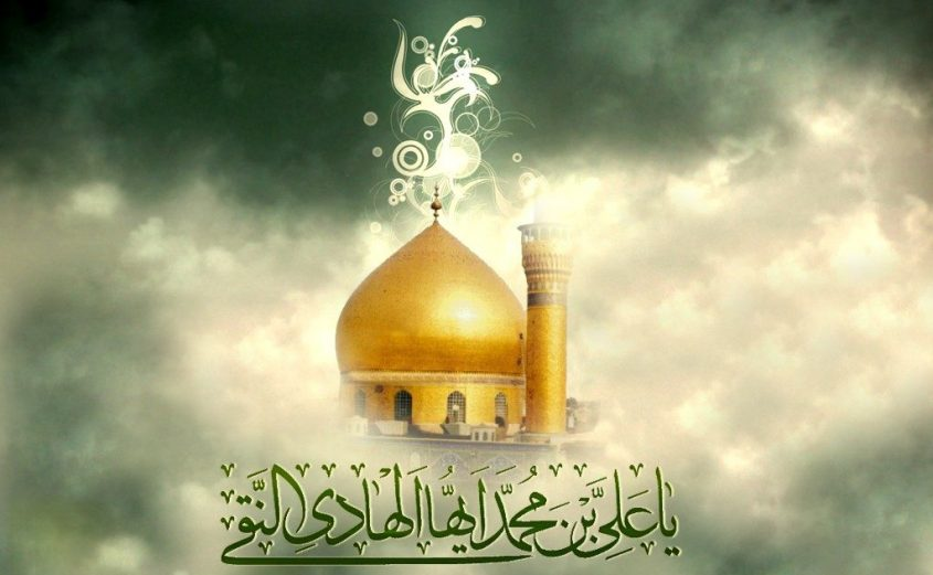 The Intellectual Qualities of Imam Ali Naqi (a.s.)