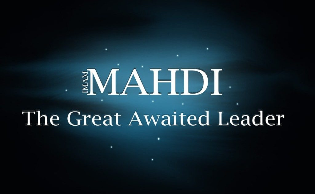 Who Is Imam al-Mahdi (as)? - International Shia News Agency