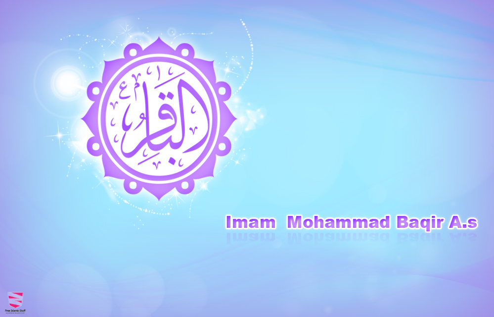 How did Imam Baqir (AS) show Divine Gift bestowed on him?