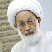 Shia Marja'a , spiritual leader of Bahrain revoltion Ayatollah Sheikh Issa Qassem