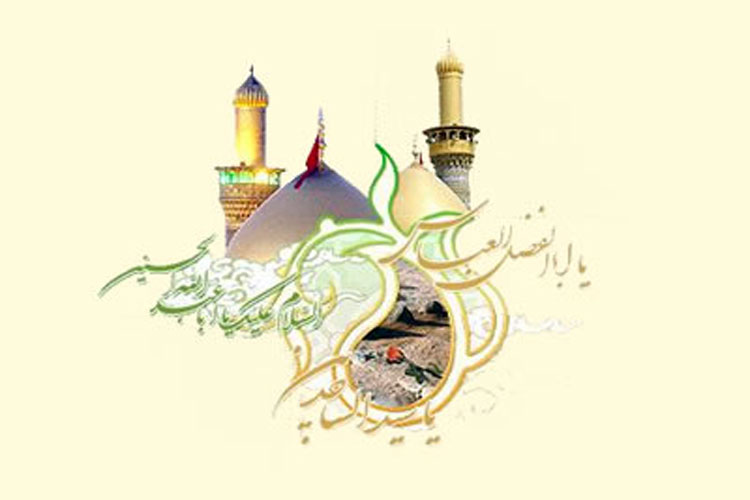 3rd Shaban: The Birthday Anniversary of Imam Husayn (A S