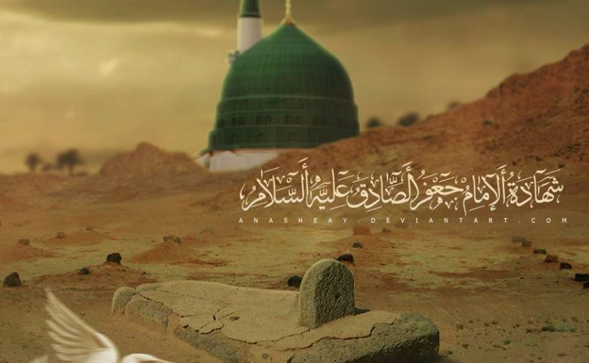 Imam Jafar al-Sadiq (A S ) and the Adversities