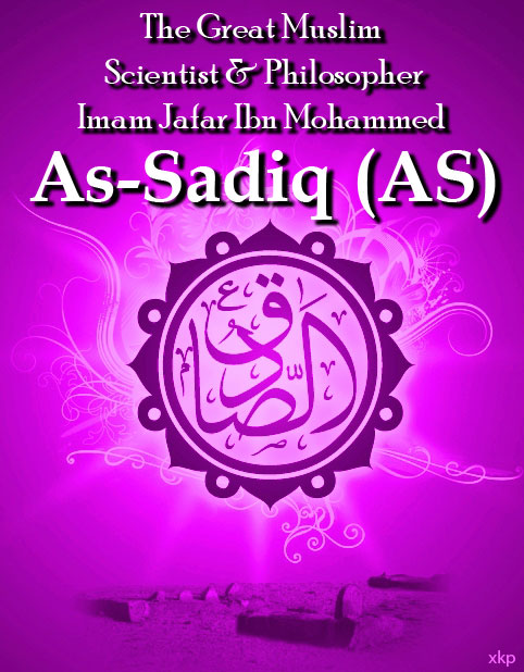 Imam Jafar al-Sadiq (a.s.) and Religion