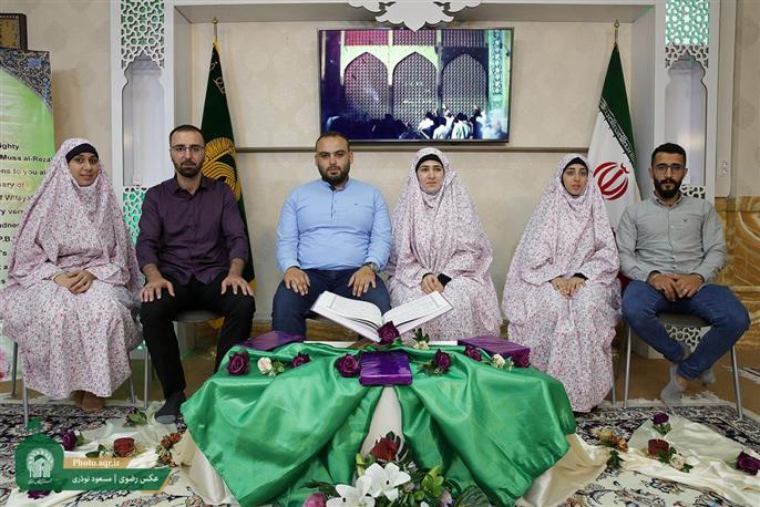 Shia marriage sites