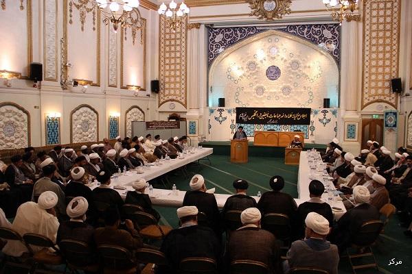 London, Shia Muslim, Islamic Centre of England