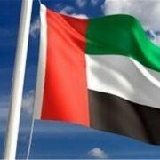 Syria trade fair, UAE, Us threats